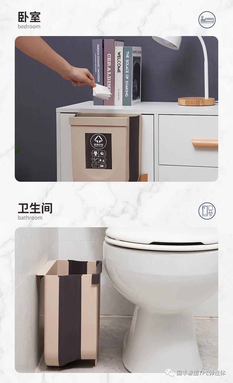 折叠创新垃圾桶