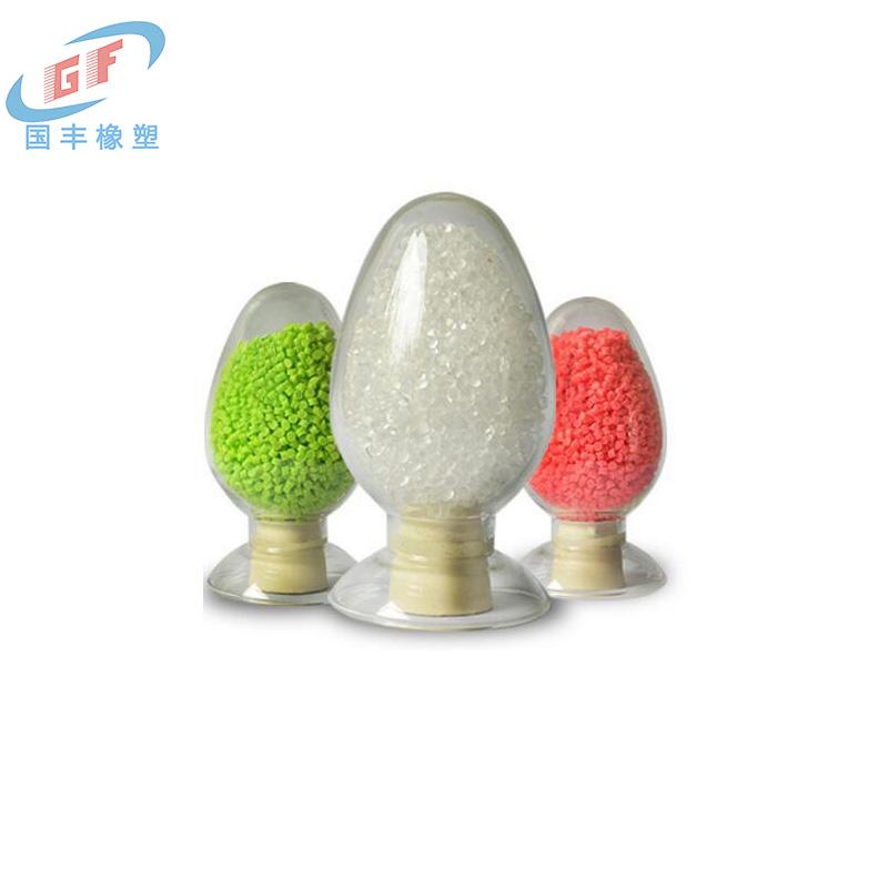 国丰橡塑TPE原料