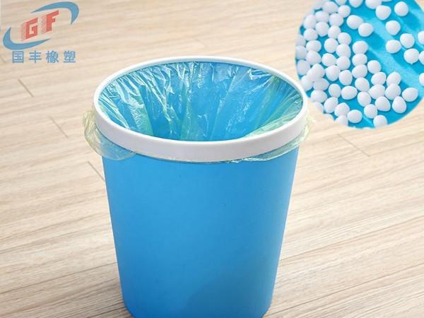 塑料垃圾桶增韧剂