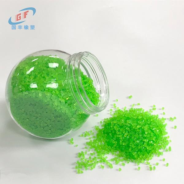 国丰橡塑TPR原材料