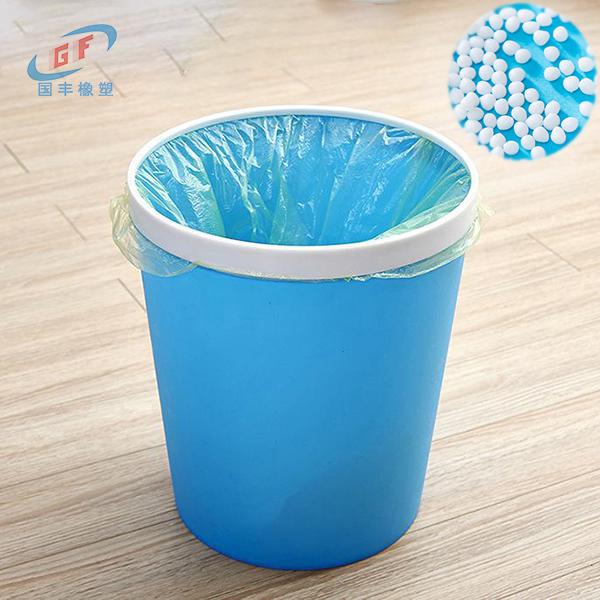 国丰橡塑塑料垃圾桶增韧剂原料