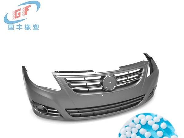 国丰橡塑TPE汽车配件材料