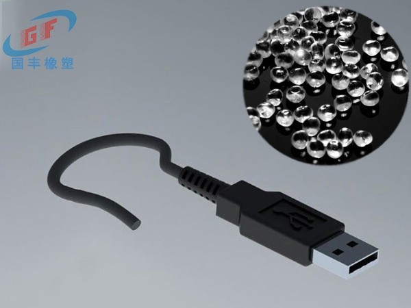 TPE数据线接口原料