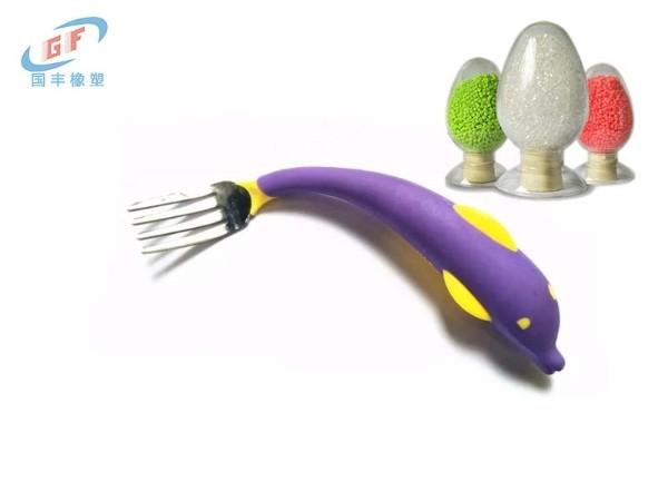 TPE儿童餐勺手柄包胶料
