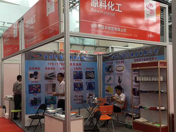 国丰台州塑料展会