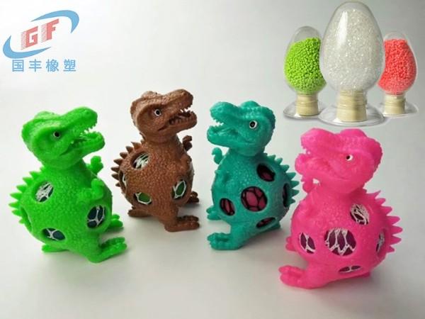 国丰橡塑TPR发泄球玩具原料