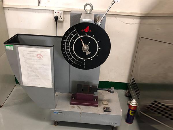 国丰橡塑抗冲击测试仪